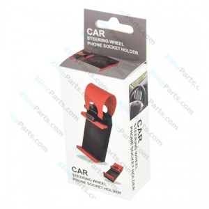 Car Holder Universal iMount Steering Wheel for Mobile black yellow