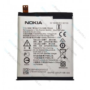 Battery Nokia 5 2900mAh