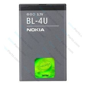 Battery Nokia BL-4U