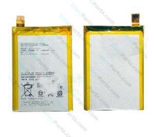 Battery Sony Xperia L1 G3312 2620mAh