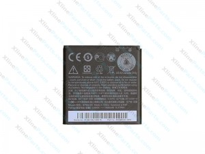 Battery HTC Desire 300 301E 1650mAh