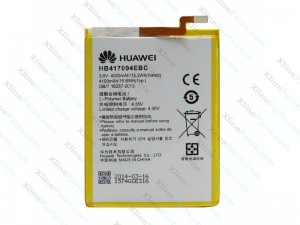 Battery Huawei Ascend Mate 7