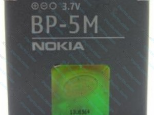 Battery Nokia BP-5M