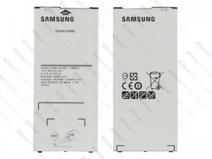 Battery Samsung Galaxy A5 (2016) A510
