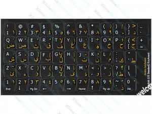 Laptop keyboard stickers Arabic - English black