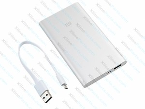 Mi Power Bank 5000mAh silver (Original)